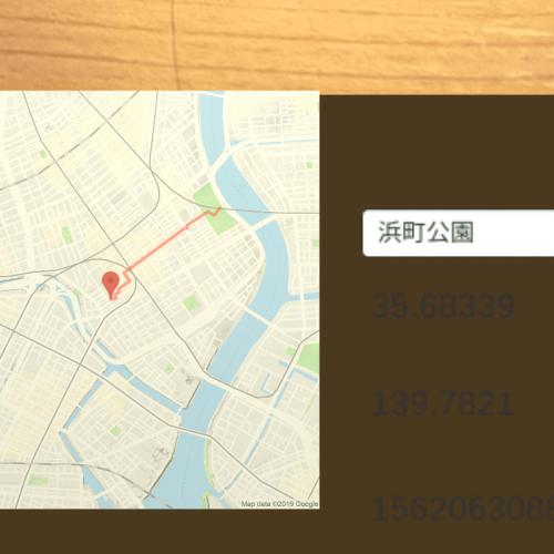 UnityでARアプリの作り方3/4 Google Direction APIの経路を地図に表示