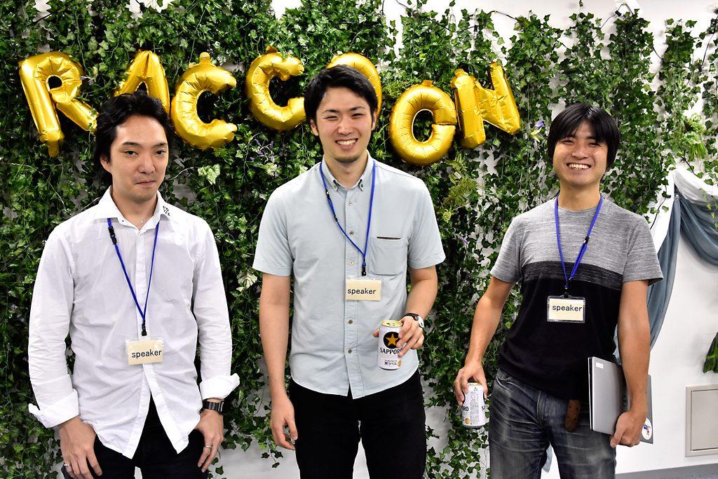 左からの合同会社レッドボックスの小川さん、スパイスファクトリー株式会社の泰さん、株式会社ラクーンホールディングス羽山